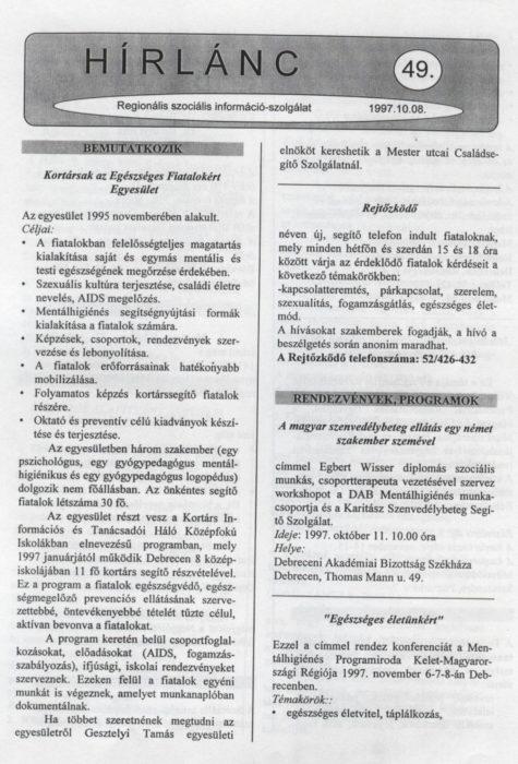 1997. Hírlánc